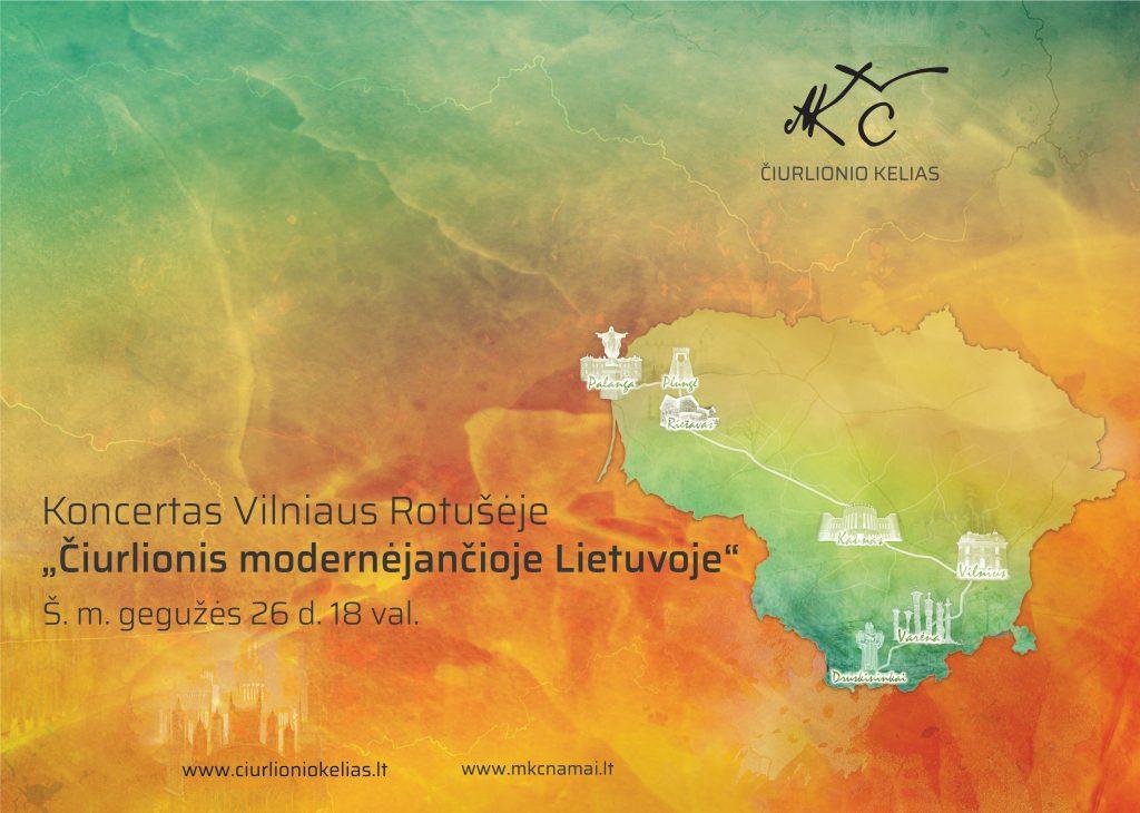 Čiurlionio kelias Vilniaus rotušėje